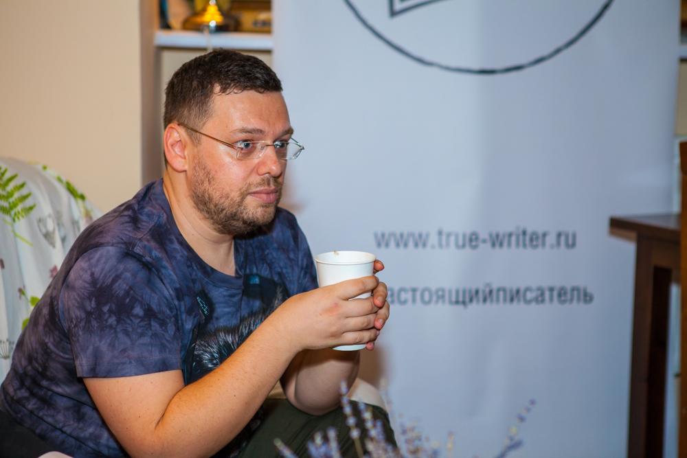 Фотографии со встречи с Дмитрием Русом
