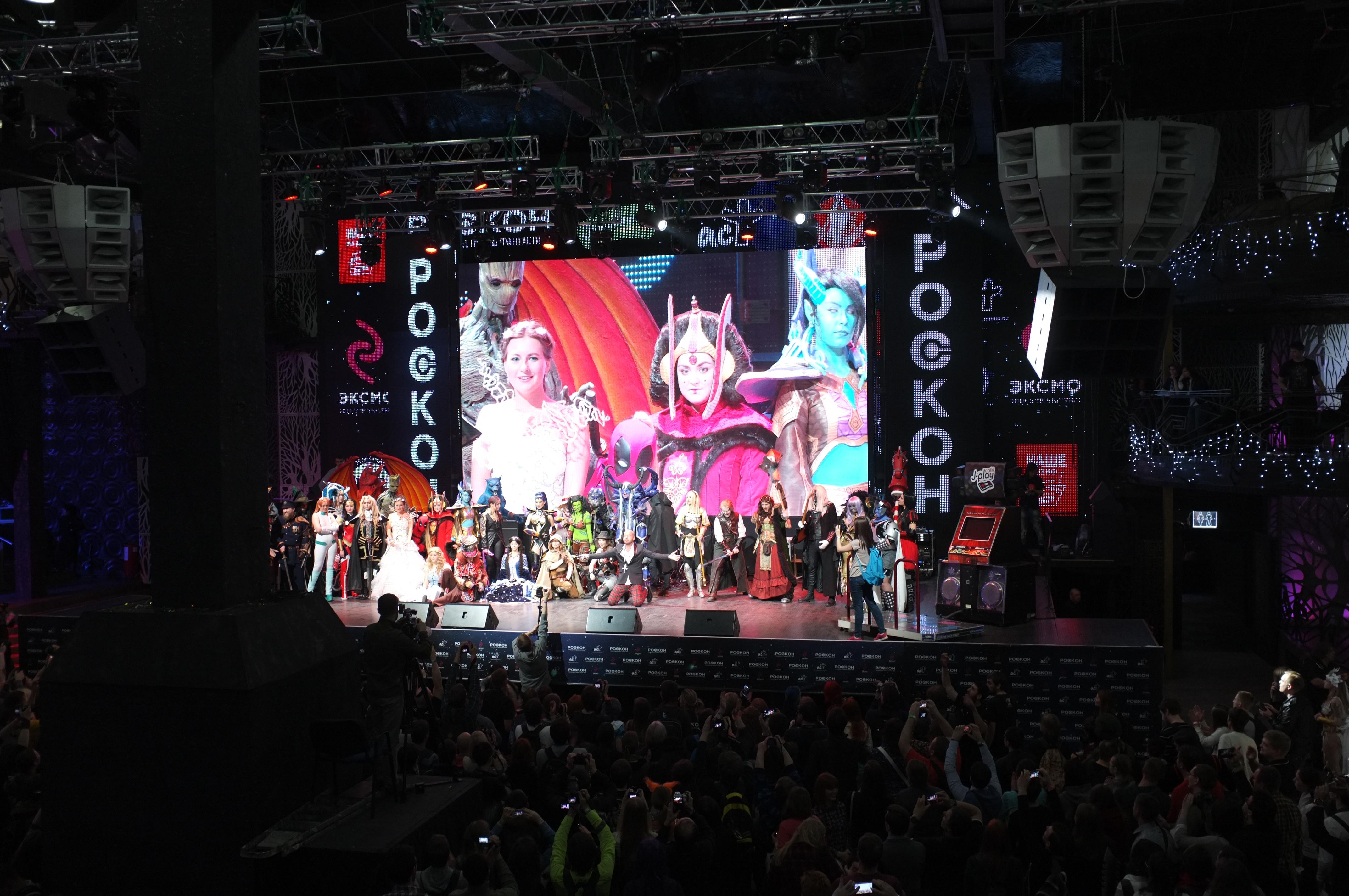 Городской фестиваль фантастики Роскон 2016. Впечатления